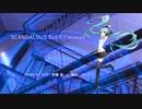 初音ミク 「SCANDALOUS BLUE/access」