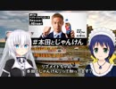【雑学】ペプシvsコカコーラの殴り合いの歴史と#本田とじゃんけん
