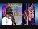 【番外編】ディアボロの大冒険(生)鉄獄無周回プレイ Part5/5【完】