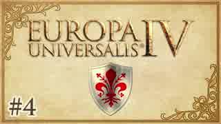 【EU4】 琴葉姉妹が近世ヨーロッパを駆け抜ける#4 【VOICEROID実況】
