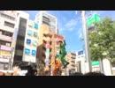 高円寺びっくり大道芸 : フライング ダッチメン : 2019年4月28日 : Koenji Street performers :  Flying Dutchmen :  2019/Apr/28