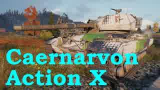 【WoT:Caernarvon Action X】ゆっくり実況でおくる戦車戦Part537 byアラモンド