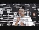 うんこちゃん『超ニコラジsupported by サッポロ生ビール黒ラベル@ニコニコ超会議2019[DAY1]』10/16【2019/04/27】