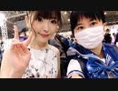 2019年04月28日 つばめ ニコニコ超会議 2日目