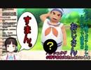 鈴鹿詩子、男ふ○なりとカントボーイについて語る「またBLの知識を植え付けることが出来た」