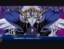 【スパロボT】ストーリー追体験動画 第49話 破【プレイ動画】