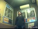 【黒光るG】輪舞~revolution~/下川みくに Feat. 浦嶋りんこ【歌ってみた】
