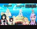 【スマブラSP】 4人娘でスマブラやるよ!!! Part1【VOICEROID実況】