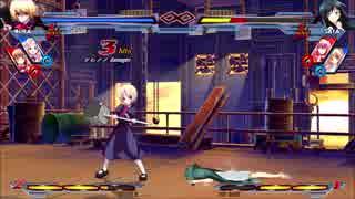Nitroplus Blasterz Heroines Infinite Duel 膝崩れ リョナ