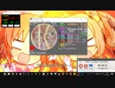 [平成最後]simai創作譜面 Re:SSDX EXPERT[E-300] [別bg版]