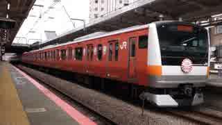 三鷹駅(JR中央快速線)を通過・発着する列車を撮ってみた