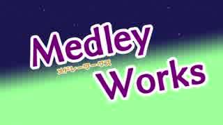 Medley Works