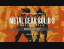 【実況】女エージェントが往く、はじめてのメタルギア3-MGS3-(1)