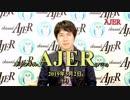 『働き方改革と日本の労働環境(前半)』長谷川顕一 AJER2019.5.2(3)