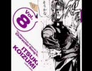まっがーレロレロ↓スプラッシュ~ジョジョ3部偽キャラソン vol.1~