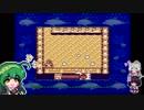 【ロックマンワールド】ごり押しゲーマー東北ずん子のレトロゲーム攻略部 Part3【VOICEROID実況】