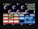 【ロックマンエグゼ2】TASさんのSSSライセンス試験30連戦【そのための拳】