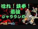 【ポケモンUSM】リーフィアと勝利を積み上げるシングルレート#32【16xx】