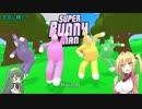 【ずん子とマキで】Super Bunny Man