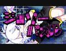 【令和初投稿】 ジグソーパズル/ミカナ 【歌ってみた】
