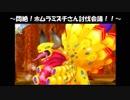 【世界樹の迷宮X】妄想力豊かな初見HEROIC実況プレイ_Part66
