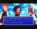 魔界塔士Sa・Gaの神と会う姉妹【MMDケムリクサ】
