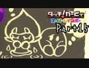 【実況】成人男性の粘土遊び#15【タッチ! カービィスーパーレインボー】