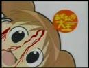 【MAD】Nov02yokoku_抹茶箱さん ごちゃ混ぜ集 2/4