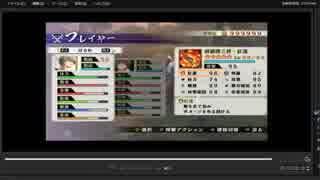 [プレイ動画] 戦国無双4-Ⅱの大坂の陣(約束)をはるかでプレイ