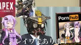 結月ゆかりはじめてのpro,,,APEX【VOICEROID実況】