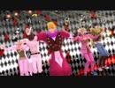 【ジョジョMMD】ディオ様とダンシング・ヒーロー バブリーダンス