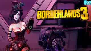 【初公開】新作『ボーダーランズ3』初実機ロングプレイ映像公開!