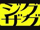 歌ったら別曲になった [キー -10]ジグソーパズル 【レイン】