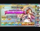 【確認用】政剣マニフェスティア 第四次闘弌治宝戦挙(復刻) ちまつり級