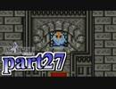 【FF4】暗黒を纏う戦士が光を求める物語【実況】 part27