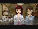 【アイドルマスター】プレシデンテ春香のトロピコ建国日記第46回