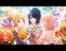 【シャニマス】花笑み咲匂う 八宮めぐる コミュ2「気付いていたの」