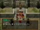 赤猫RPG実況シリーズ『幻想水滸伝Ⅱ』part9