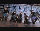 第83位:【アナタシア×りおん】ゴーストルール 踊ってみた【オリジナル振付】