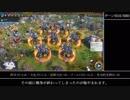 【Civ6GS】蒸気機関魔境歯車帝国日本~Ⅰ~【結月ゆかり】