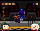 【ゆっくり】爆ボンバーマンを遊び尽くせ Part23【懐かしさの極み】