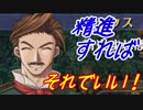 【実況】入り込みすぎる男が空の軌跡FCの物語を全力で楽しむ part7