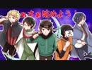 第93位:【手描き】空.箱.狂.想.曲【wrwrd】 thumbnail