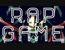 SALU/Rap Game (Hao Remix)