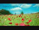 【オリジナル】Earrach Rince【インスト曲/ケルト】