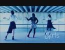 【かなちいこと】 Girls 【踊ってみた】