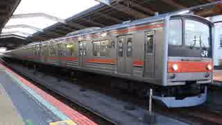 西船橋駅(JR武蔵野線)を発着する列車を撮ってみた