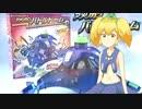 【バトルドーム】Enjoy Battledome Dropout