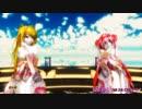 Ray MMD(MMD 悠々杯)【Love Me If You Can】Tda式改変 鏡音リン 重音テト Kimono Japanese