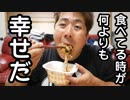 【加川の飯テロ】牛丼を存分に堪能してやった